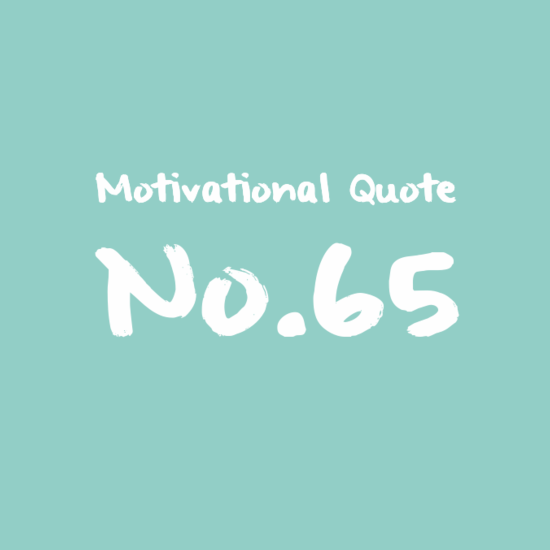 Motivational Quote No 65