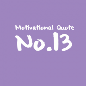 Motivational Quote No.13