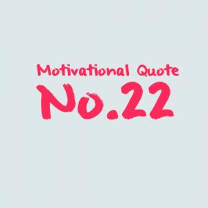 Motivational Quote No.22