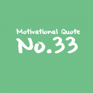 Motivational Quote No.33