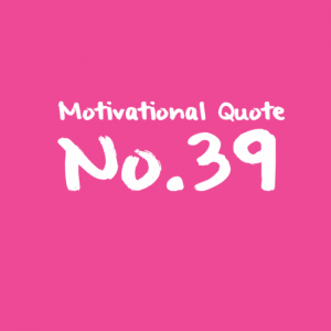 Motivational Quote No.39