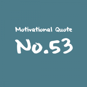 Motivational Quote No.53