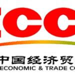 Zambia-China Economic & Trade Cooperation Zone (ZCCZ)